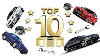 Топ 10 самых НЕнадежных автомобилей!...