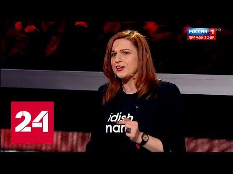 Юлия Витязева поразила гостей шоу Соловьева откровенной речью о Крыме - Россия 24