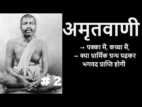 Video - https://youtu.be/FD5ZNWygX78