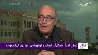 عون في #السعودية .. هل يعود #لبنان للحضن العربي؟