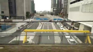 Japan Rail | Hikari 561 | Shinkansen | Kyoto to Tokyo | 4K