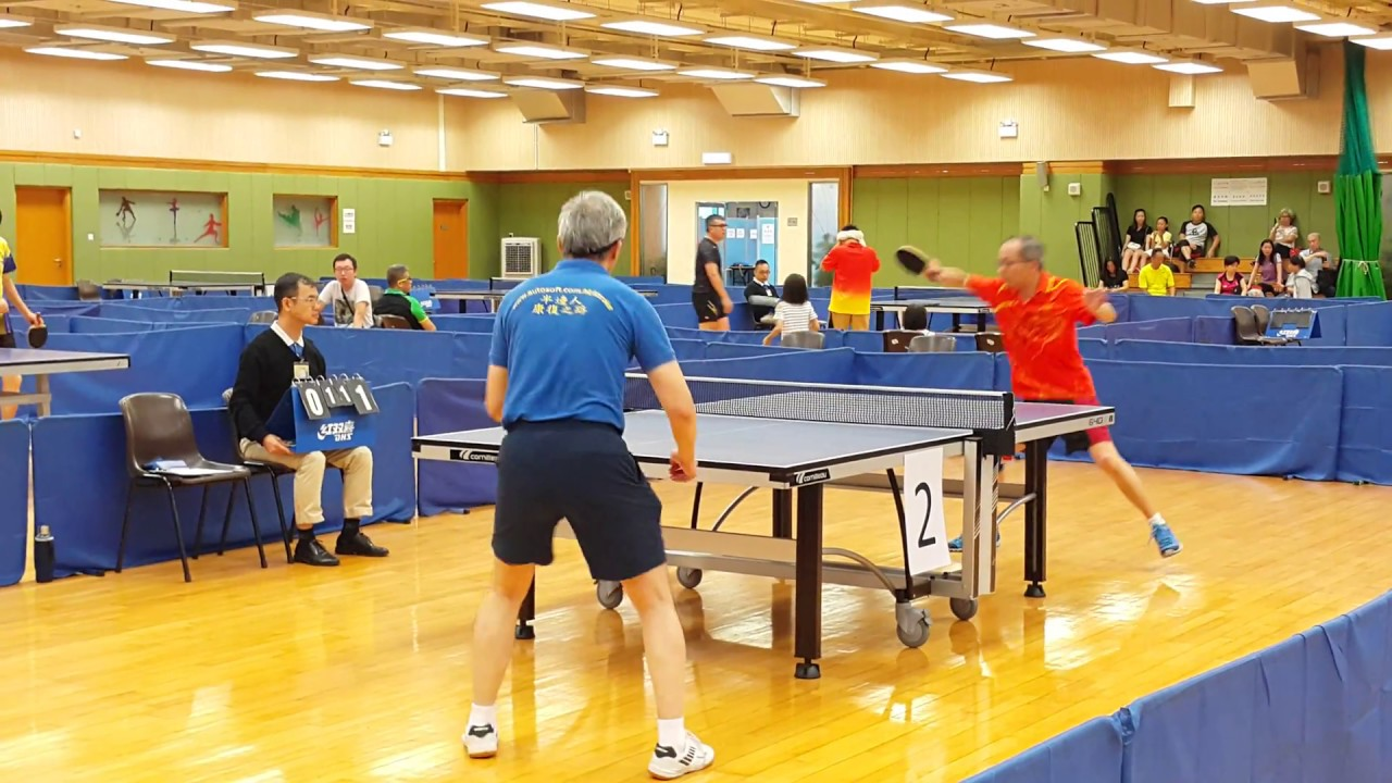 20170618_康文署主辦 第三十二屆北區分齡乒乓球比賽2017 (S)四強賽 1 - YouTube