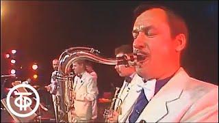 Концерт эстрадной и джазовой музыки Московская осень 1986