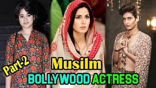 Top 10 muslim bollywood actress i part 2