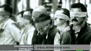 Новости МТМ - Герои фильма «Поводырь»: убивать было тяжело - 13.11.2014
