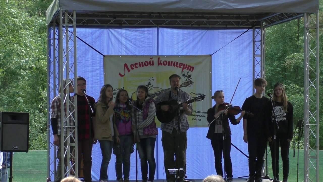 Лесной концерт 2016 Часть 6
