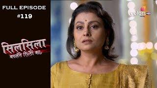 Silsila Badalte Rishton Ka - 15th November 2018 - सिलसिला बदलते रिश्तों का  - Full Episode