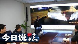 《今日说法》 20180228 绝非意外 | CCTV今日说法官方频道