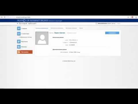 AIR Партнерка с выводом на WebMoney и банковские карти Visa і MasterCard