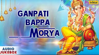 Ganpati Bappa Morya || Hindi Devotional Songs || Audio Jukebox