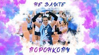 Не злите «Динамо-Казань» Вот что бывает с соперником, если Ворон злится