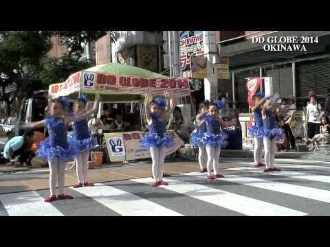 DD GLOBE 2014 OKINAWA (那覇国際通り沖映通り交差点) No6