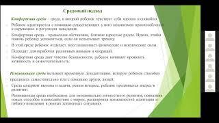 Е Н Елисеева Ч2 вебинар 05 08 10 2020г