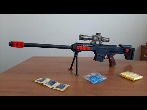 Винтовка Guns & Armors Global Bros Стреляет орбизами и софт патронами Nerf Из Детского Мира