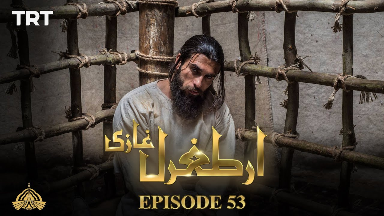Ertugrul Ghazi Urdu | Episode 53 | Season 1