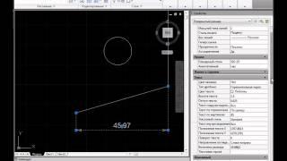 Как поменять размеры в AutoCAD