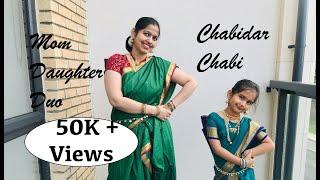 Chabidar Chabi l Dance cover l Mom Daughter Dance l Marathi girls