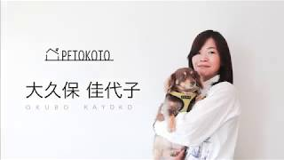 大久保佳代子さんインタビュー「ペット飼ったら婚期遅れますよ。でもか...