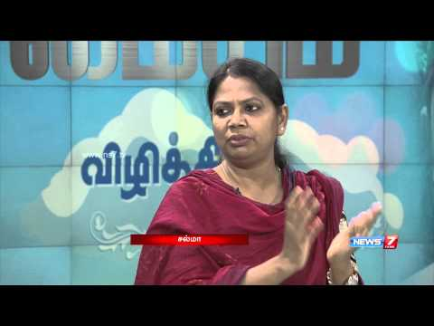 Education is key to women empowerment | Maiyam | News7 Tamil