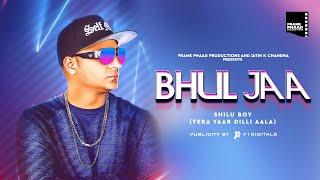 Bhul Jaa (HD Video) - Shilu Boy | Frame Phaad Productions | Latest Punjabi Songs 2019