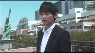 """イタズラなKiss~Love in TOKYO #16 最終話""""流れ星の奇跡"""" 予告 Mischie..."""