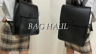 [Bag Haul] 가죽백팩 | 05년생 | 가방소개 …