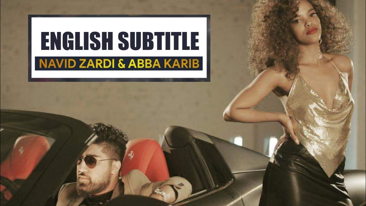 Navid zardi ft abba karib (ayla) english subtitle