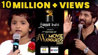 Sivakarthikeyan and Aaradhana fun interaction at JFW Movie Awards 2019