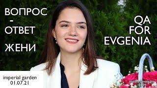 Интервью Жени Медведевой Evgenia Medvedeva QA Imperial Garden 1 07 2021