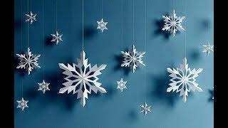 Три способа вырезания снежинок. Как сделать Ажурные снежинки из бумаги Поделки Paper Snowflake