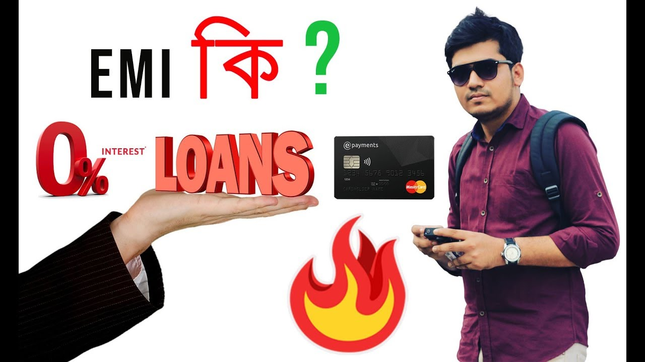 Download What is EMI and how is it calculated? | Mahafuj