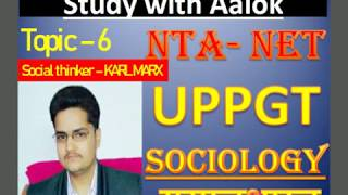 SOCIOLOGY FOR CBSC NTA NET/ P.G.T. TOPIC WISE QUE/ANS