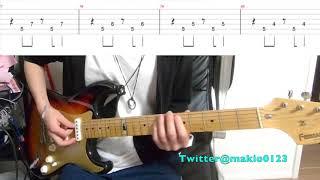【Speaking(バッキングギターTAB譜付き)】〜テンポ遅めなので練習用にどうぞ〜