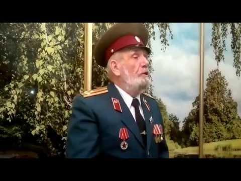 Песня Композитор Птичкин Е. - У беды глаза зеленые Автор те скачать mp3 и слушать онлайн