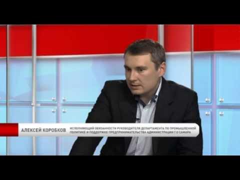 Актуальное интервью - Интерактивная выставка «Самарский бизнес от А до Я»