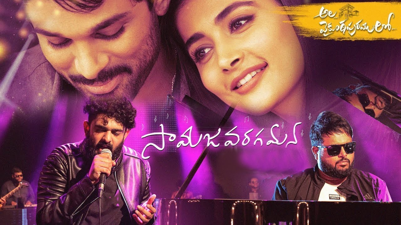 Ala Vaikunta Puram Lo Song Ala Vaikunta Puram Lo First Song Release Allu Arjun Pooja Hedge Youtube