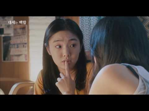 Chinese Lesbian 2 from YouTube · Duration:  1 minutes