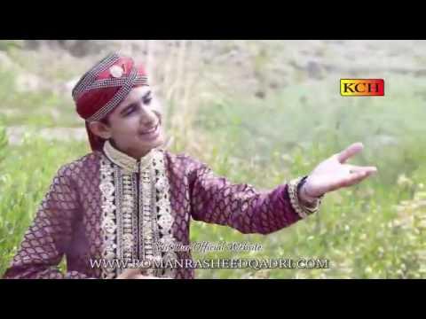 Rahi Madiny Dia     New Sariki Naat Sharif    Ruman Rasheed Qadri