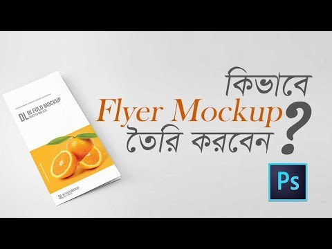 learn, How to Make Flyer Mockup by Photoshop - Graphic Design Bangla Tutorial - UY Lab thumbnail