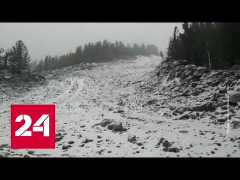 """Погода 24"": зима близко - Россия 24"