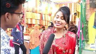 মেয়েরা কেমন ছেলে পছন্দ করে ? Best Awkward Interview | Bangla Funny Interview 2018 | 4K