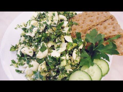 Healthy & Easy green EGG SALAD Recipe