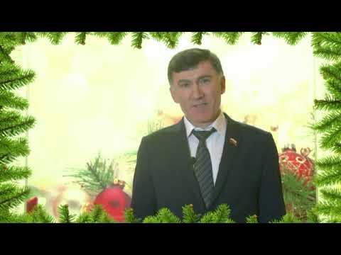 Поздравление с новым 2019 годом Главы г. Алапаевск