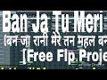 [Free Flp]Ban Ja Tu Meri Rani (बन जा रानी मेरीे तन महल बना दूंगा) Bollywood Remix+Free Flp Project