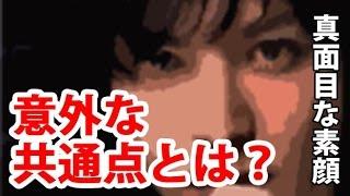 生田斗真と二階堂高嗣の意外な共通点とは? チャンネル登録お願いします...