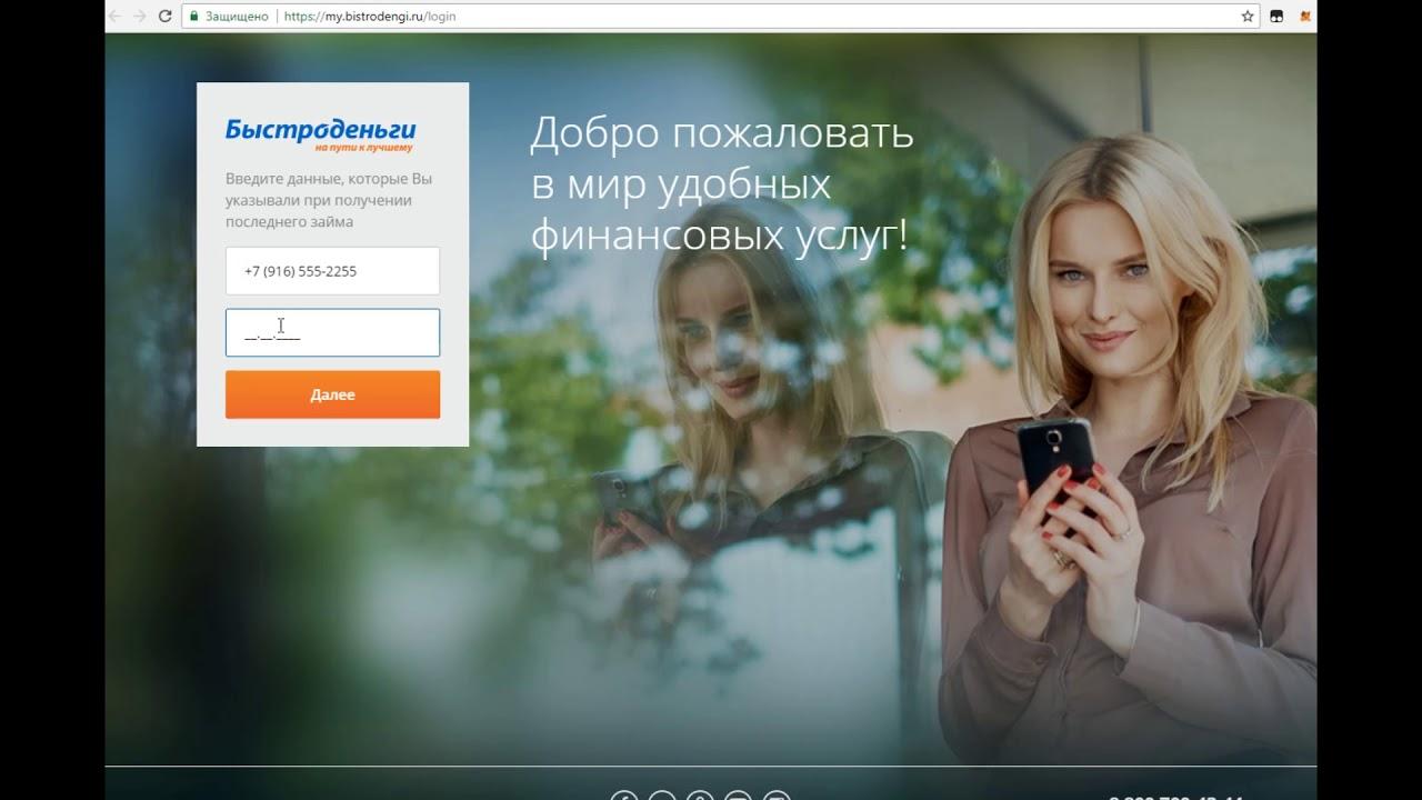 заполнить заявку на кредит в втб 24 онлайн москва