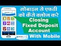 [Hindi] How To Close FD (Fixed Deposit Account) With Mobile