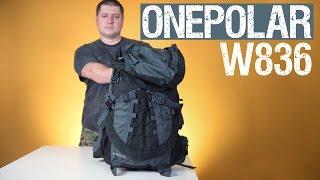 Onepolar W836: рюкзак-грузовик