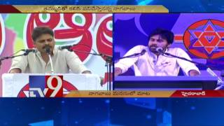 Will Chiranjeevi Support Pawan Kalyan's Janasena? - TV9