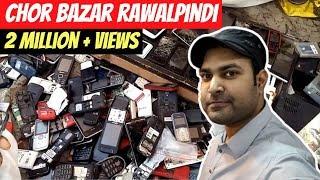 Chor Bazar Committee Chowk Rawalpindi Pakistan